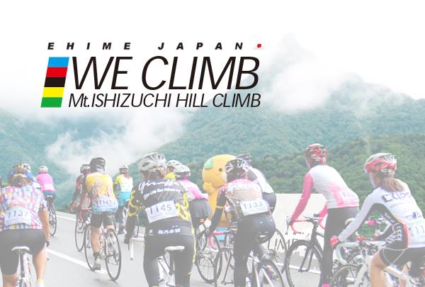 自転車、石鎚山画像